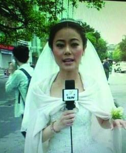 雅安最美女主播遭受非议