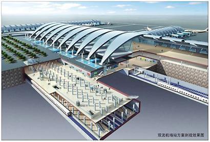 与双流机场T2航站楼、成都地铁10号线实现无缝换乘
