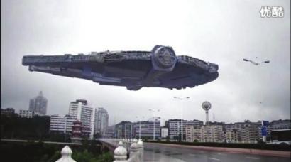 网友上传的UFO视频截图。(图据网络)