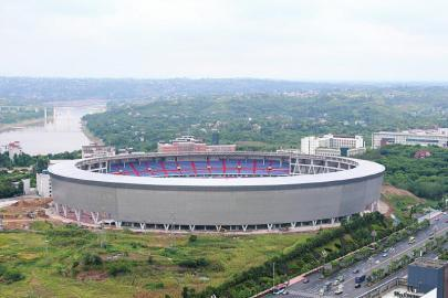 """形如""""巨碗""""一般的泸州奥林匹克体育公园主体育场。"""