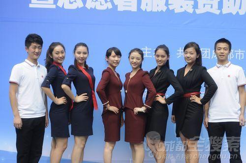 華商大會志愿者服裝亮相 太陽神鳥繡上身