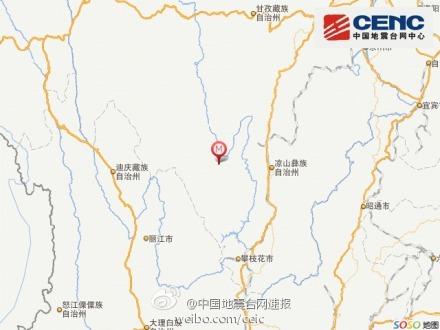 图片来源:中国地震台网中心