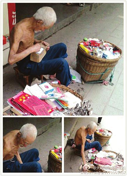 老人曾因爱打光胴胴成为网络红人。(图据网友微博)