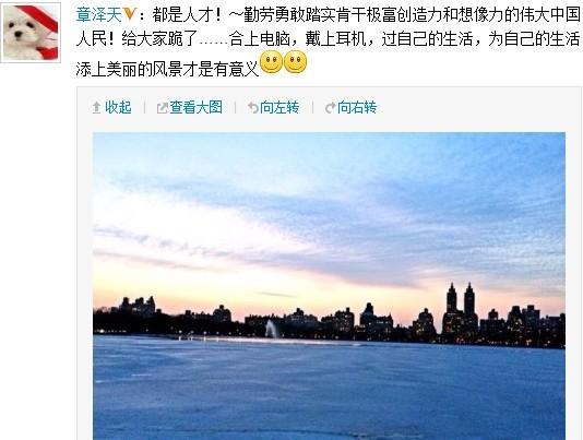 奶茶妹妹章泽天微博截图,疑似回应恋情。