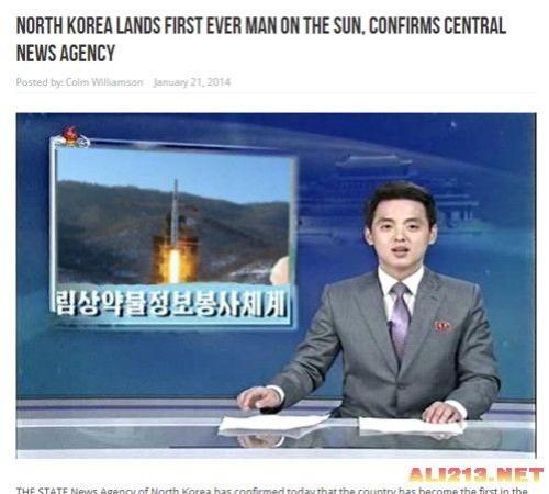朝鲜宣布将人送上太阳