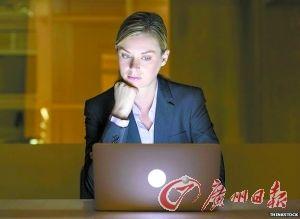 法国新劳动法规定,下班后发工作邮件违法。(资料图片)
