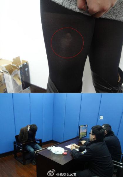 因将精液射在女乘客腿上,男子被处5日拘留。图片来源:新浪微博