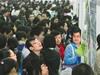 成都冬季招聘会11月21日举行 500单位提供上万岗位