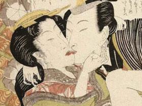 日本古代春宫画