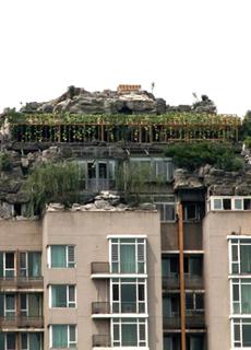 北京教授楼顶违建超级别墅