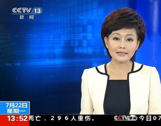 北京警方抓获一名持刀行凶男子