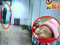 视频:监拍狠心父母医院遗弃脑瘫男婴